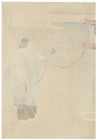 Miidera by Tsukioka Kogyo (1869 - 1927)