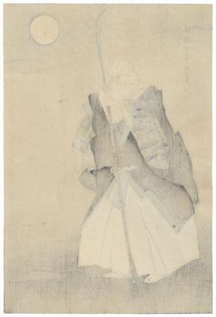 Hashi Benkei by Tsukioka Kogyo (1869 - 1927)