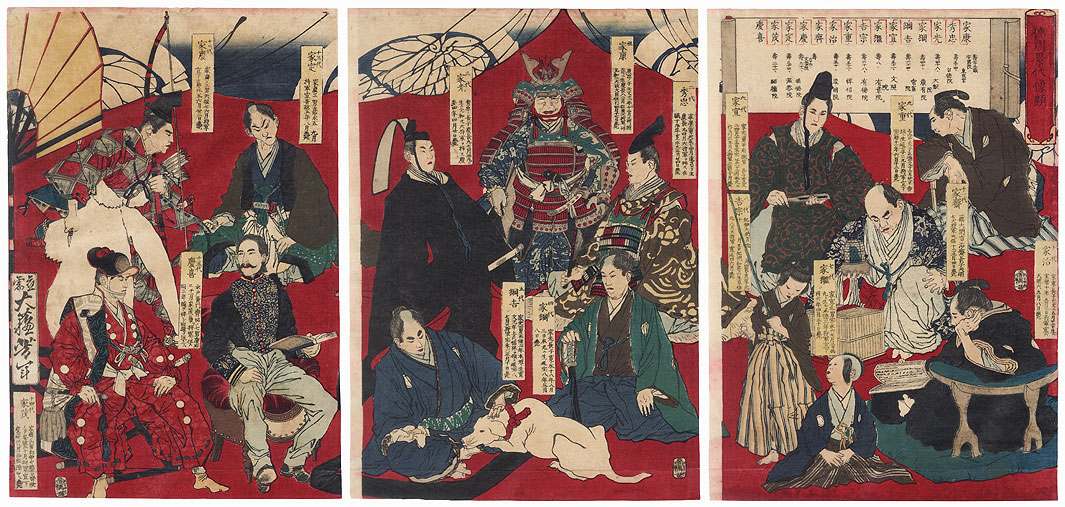 Portraits of the Generations of the Tokugawa of Clan, 1875 by Yoshitoshi (1839 - 1892)