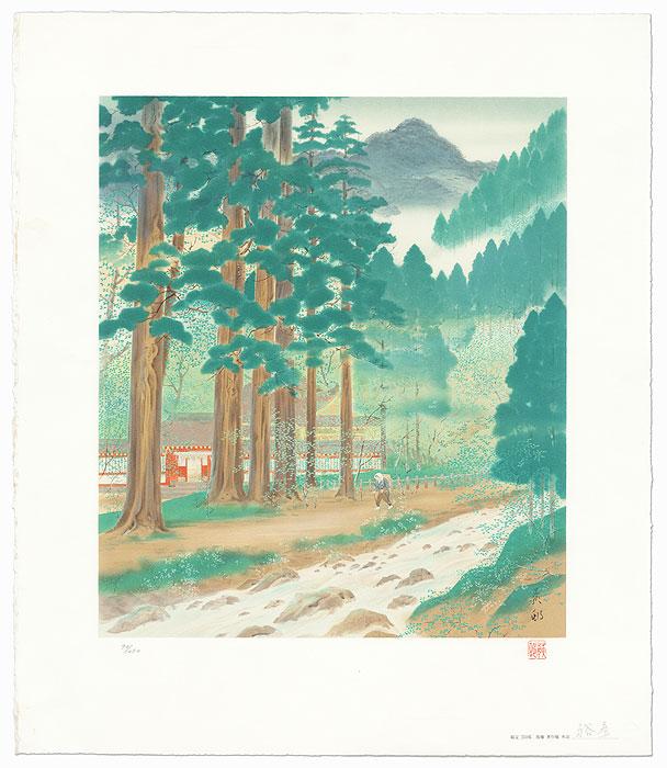 Kifune Shrine, 1986 by Uda Tekison