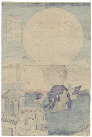 American Balloon Ascension, 1867 by Yoshitora (active circa 1840 - 1880)