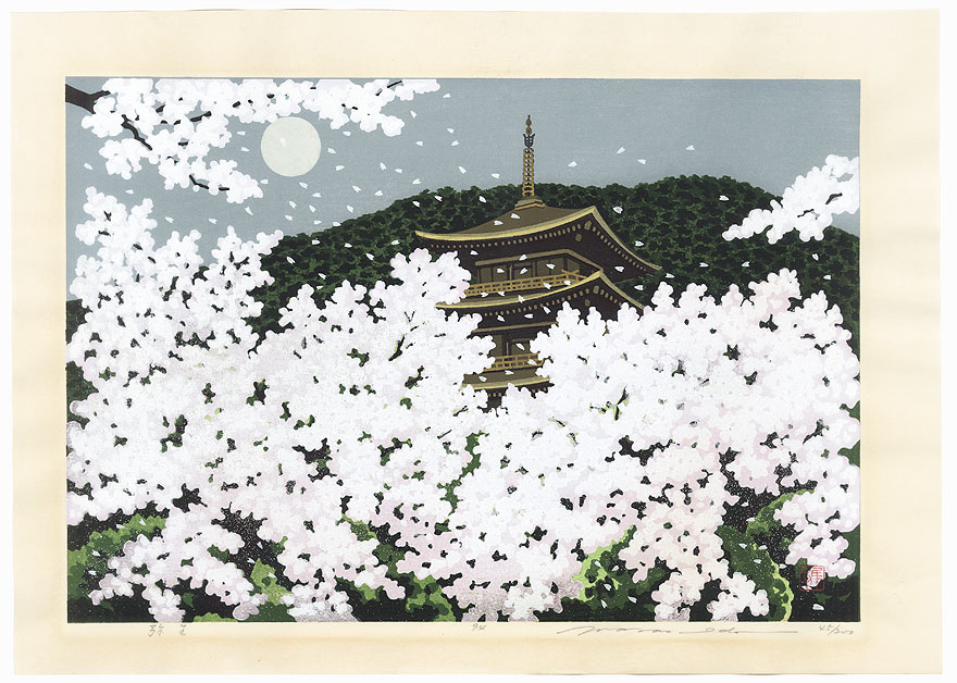 Cherry Blossoms and Full Moon, 1994 by Masao Ido (1945 - 2016)