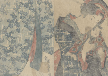 Beauty and Child Kakemono by Eisen (1790 - 1848)