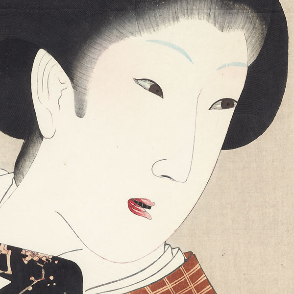The Man'en Era (1860 - 1861) by Chikanobu (1838 - 1912)