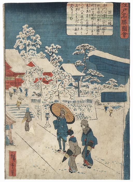 Fukagawa Hachiman Shrine by Hiroshige II (1826 - 1869)
