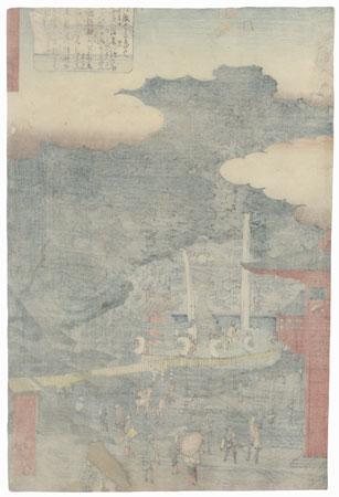 Meguro by Hiroshige II (1826 - 1869)