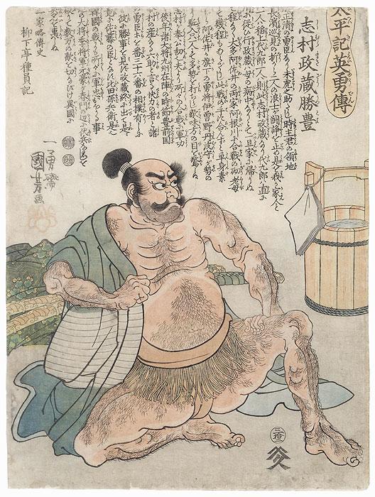 Shimura Masazo Katsutoyo (Kimura Matazo Shigekatsu) by Kuniyoshi (1797 - 1861)