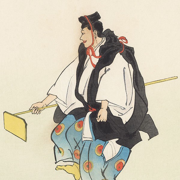 Taue by Tsukioka Gyokusei (1908 - 1994)