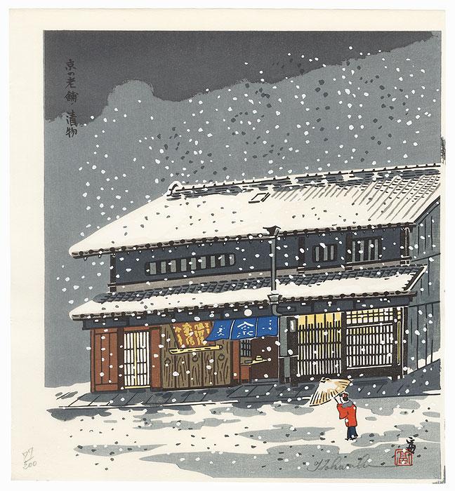 Long-established Pickle Shop in Kyoto by Tokuriki (1902 - 1999)