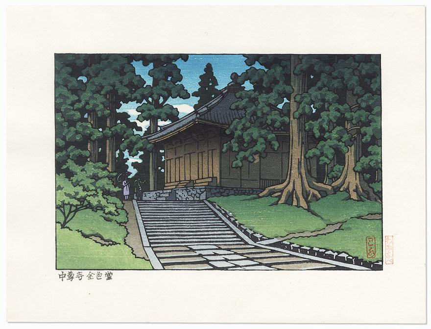 Konjikido, Chusonji by Hasui (1883 - 1957)