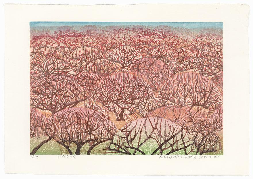 Opening Flowers, 1995 by Morikazu Maeda (born 1932)