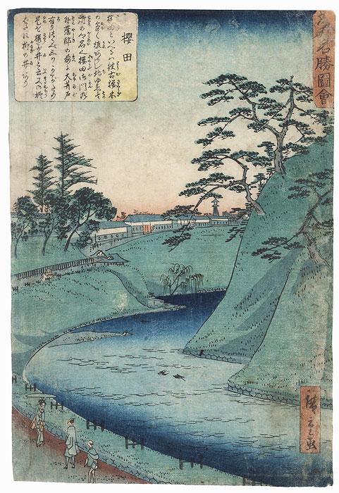 Sakura-da by Hiroshige II (1826 - 1869)