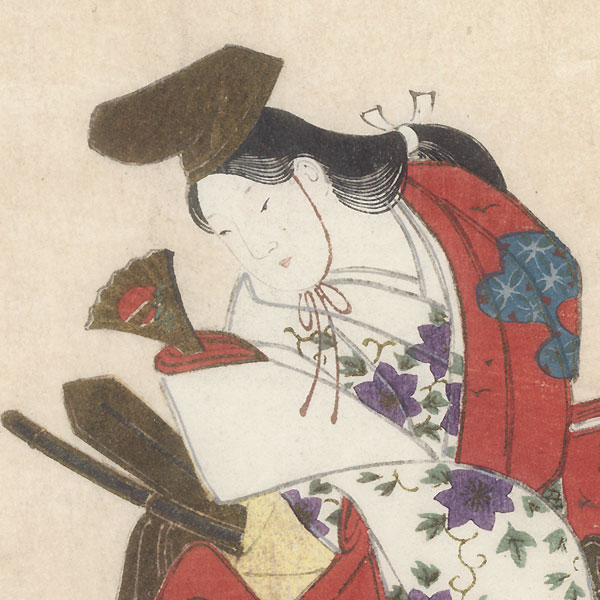 Shirabyoshi Dancer by Edo era artist (not read)