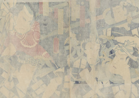 Scene from Koko ga Edo Ko-ude no Tatehiki, 1863 by Yoshiiku (1833 - 1904)