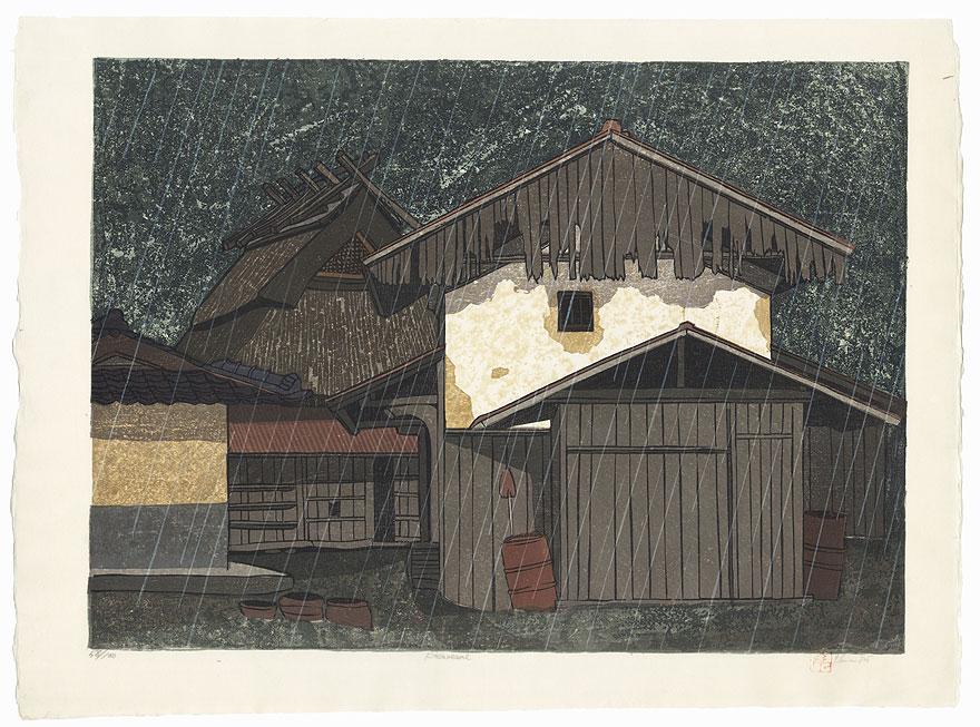 Kitsuneame (Sunshine Shower), 1985 by Joshua Rome (born 1953)
