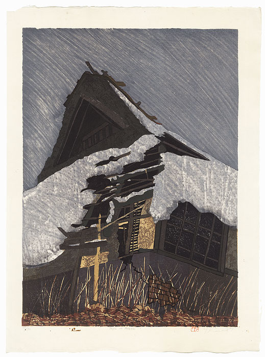 Fuyu no Arashi (Winter Storm), 1987 by Joshua Rome (born 1953)