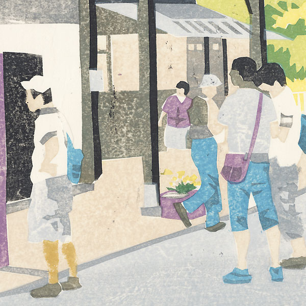 Seto Station  by Contemporary artist (not read)