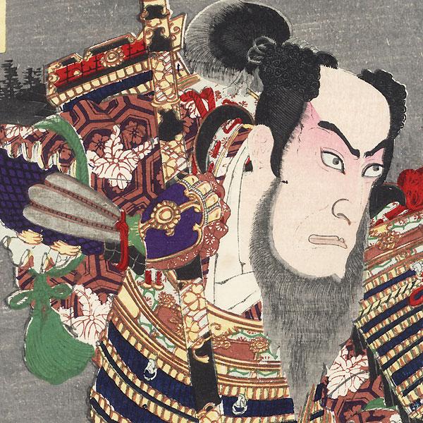 New Play at the Kabukiza: Zoho Momoyama, 1896 by Kunichika (1835 - 1900)