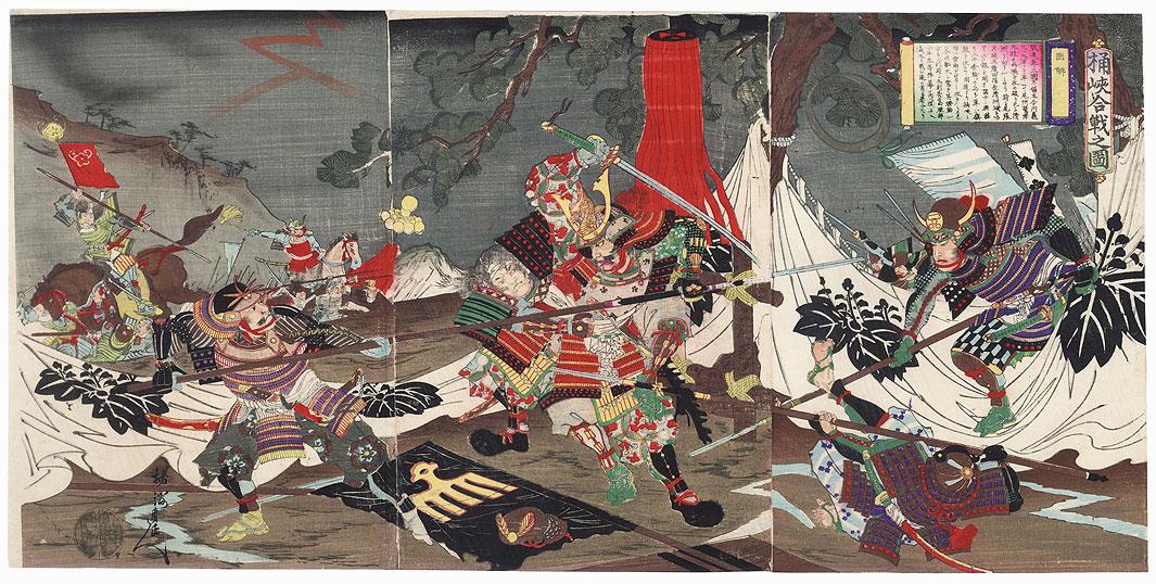 The Battle of Okehazama by Chikanobu (1838 - 1912)