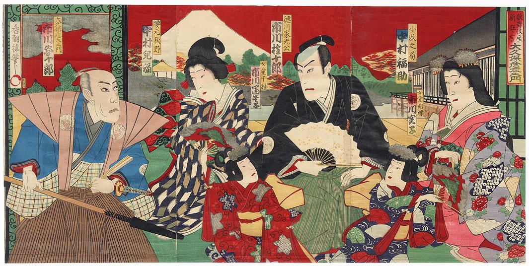 New Play at the Kabukiza: Okubo Hikozaemon, 1893 by Kunisada III (1848 - 1920)