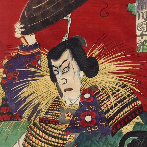 Taikoki, Act 10, 1890 by Kunisada III (1848 - 1920)