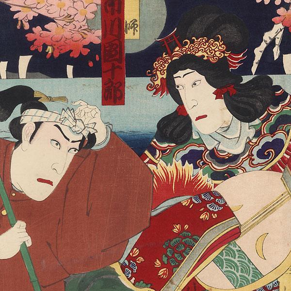 Ichikawa Danjuro as Yasuna, a Fisherman, the Goddess Benten, and the Heron Maiden, 1886 by Kunisada III (1848 - 1920)
