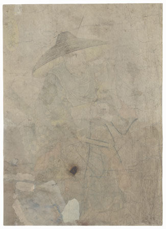 Saito Yamashiro-no kami Hidetatsu nyudo Josan (Saito Toshimasa nyudo Dosan) by Kuniyoshi (1797 - 1861)