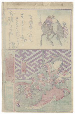 Seki in Ise Province: The Love of the Nurse by Yoshitora (active circa 1840 - 1880)