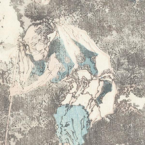 Man Sweeping by Hokusai (1760 - 1849)