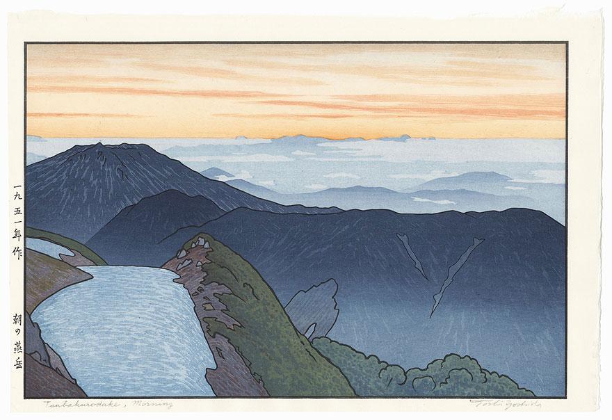 Tsubakurodake, Morning, 1951 by Toshi Yoshida (1911 - 1995)