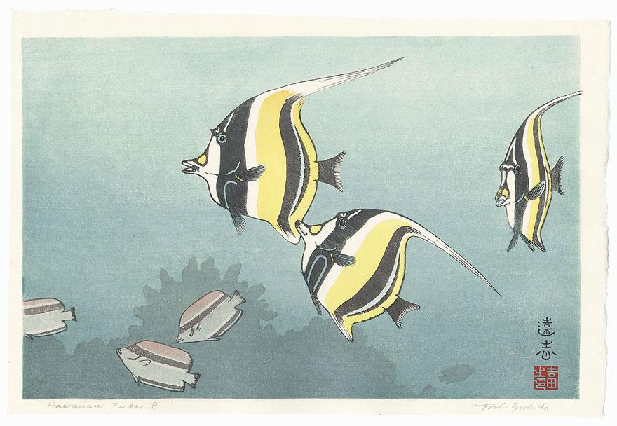 Hawaiian Fishes B, 1955 by Toshi Yoshida (1911 - 1995)