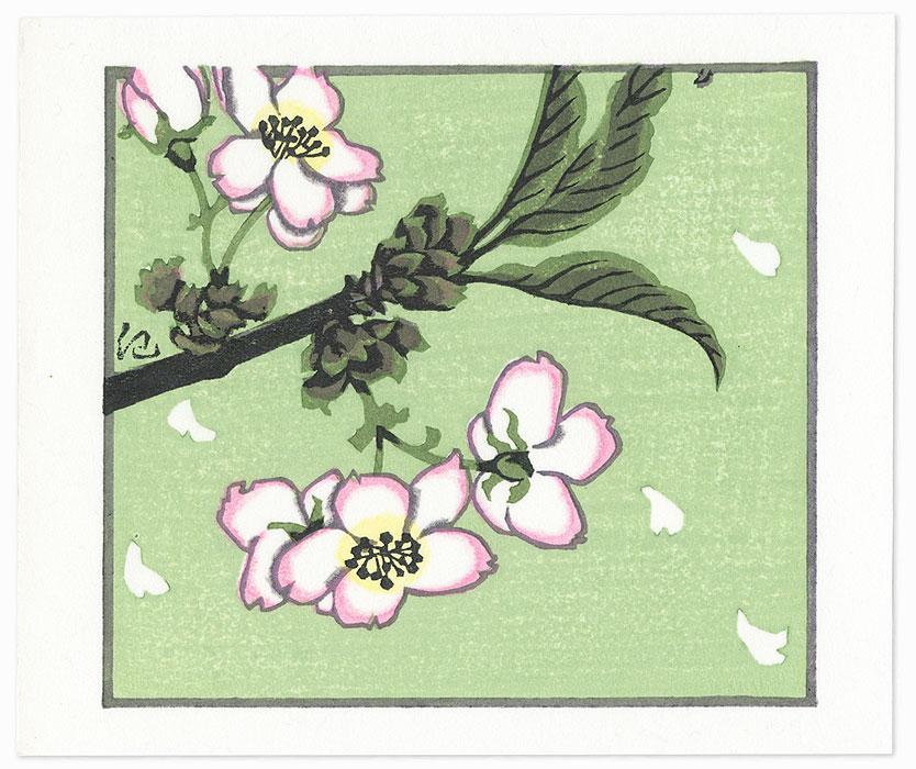 Cherry Blossoms, 1991 by Kieko Tsurusawa (born 1942)