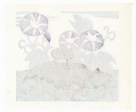 Morning Glories, 1986 by Yoshio Kanamori (born 1922)