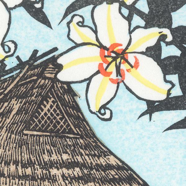 Lilies and Farmhouse, 1991 by Koho Ohuchi (born 1940)
