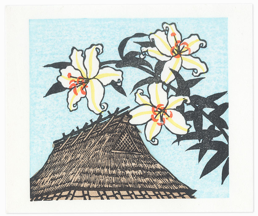 Lilies and Farmhouse, 1991 by Koho Ohuchi (born 1940)