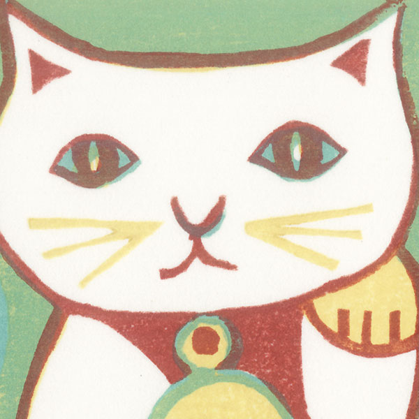 Lucky Kitty, 1991 by Morikazu Maeda (born 1932)