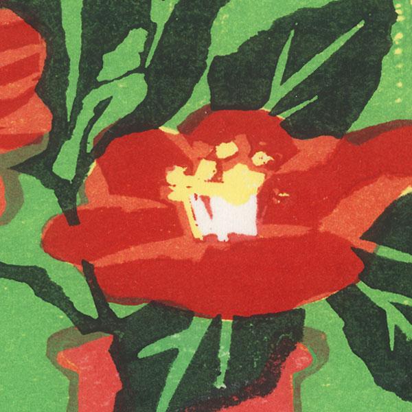 Vase of Flowers, 1988 by Shiro Takagi (1934 - 1998)