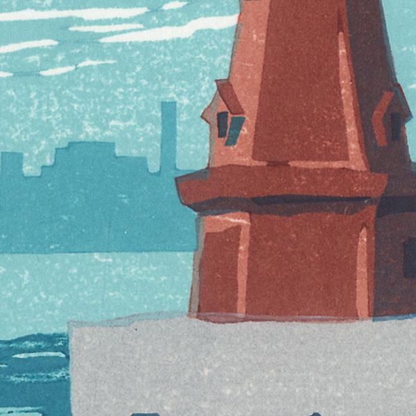 Lighthouse, 1989 by Yutaka Ohkubo (born 1924)