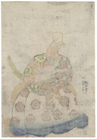 Minamoto no Yoritomo by Kuniyoshi (1797 - 1861)