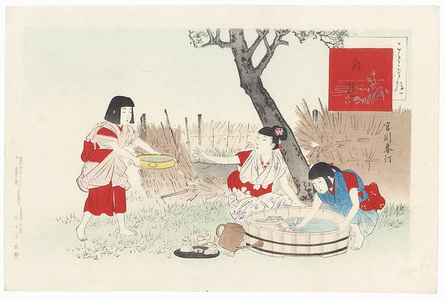 Water Play by Miyagawa Shuntei (1873 - 1914)