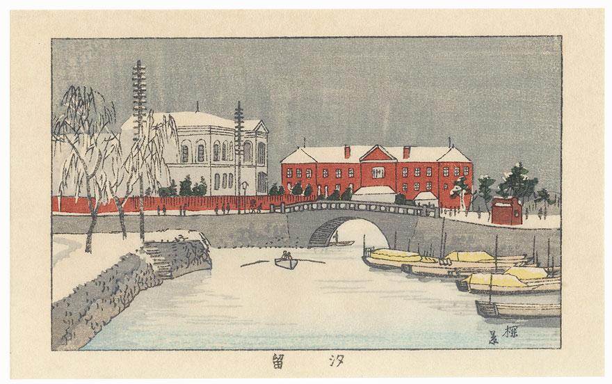 Shiodome by Yasuji Inoue (1864 - 1889)