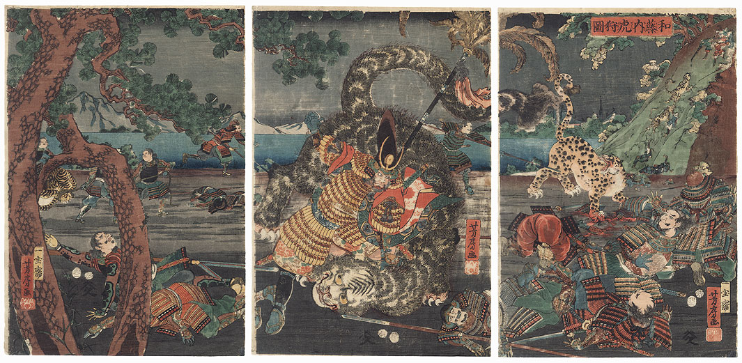 Watonai Hunting a Tiger, 1855 by Yoshifusa (active circa 1840 - 1860)