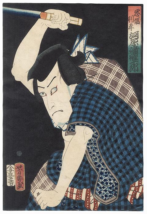 Kawarazaki Gonjuro as Tadanobu Rihei, 1862 by Yoshiiku (1833 - 1904)