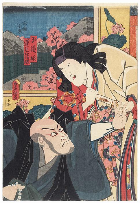 Princess Tamaori and the Priest Rensho, 1852 by Toyokuni III/Kunisada (1786 - 1864)