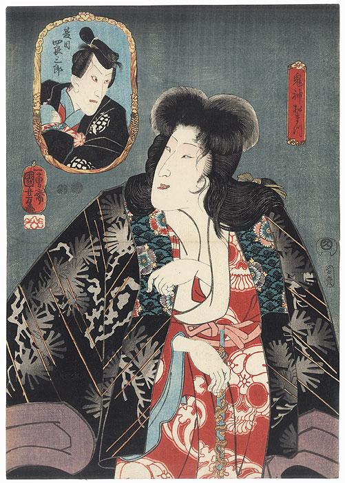 Bando Shuka I as Kijin Omatsu and Ichikawa Danjuro VIII as Natsume Shirosaburo, 1851 by Kuniyoshi (1797 - 1861)