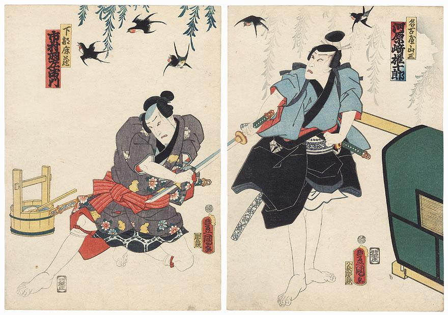 Ichimura Uzaemon XIII as Shimobe Shikazo and Kawarasaki Gonjuro I as Nagoya Sanza, 1861 by Toyokuni III/Kunisada (1786 - 1864)