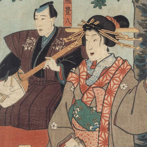 Scene from Shuju Satta Chikai no Kakegaku, 1859 by Toyokuni III/Kunisada (1786 - 1864)