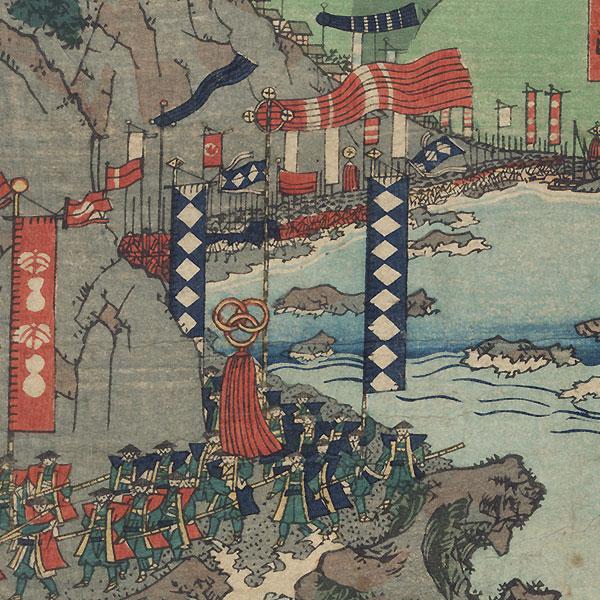 Yui, 1865 by Sadahide (1807 - 1873)