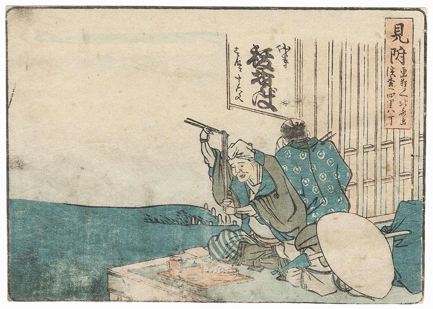 Mitsuke: 4 Ri 8 Cho to Hamamatsu, circa 1804 by Hokusai (1760 - 1849)