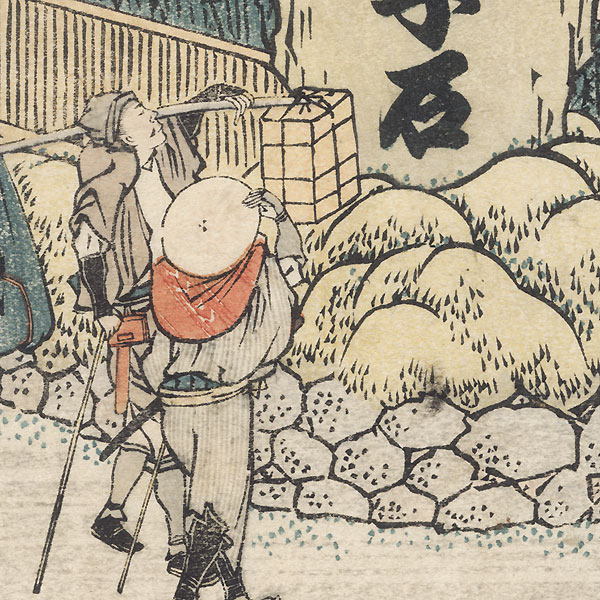 Oiso, circa 1805 - 1806 by Hokusai (1760 - 1849)